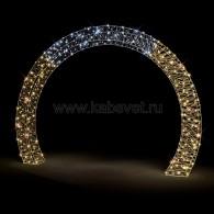 501-447 Декоративная арка Подкова 400 см ( на заказ)