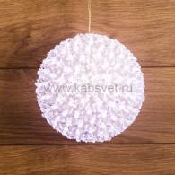 501-606 Шар светодиодный, диаметр 20 см, цвет белый
