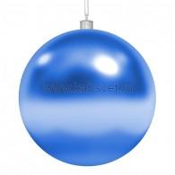 "502-003 Елочная фигура ""Шар"" глянцевый, 20 см, цвет синий"