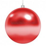 """502-012 Елочная фигура """"Шар"""" глянцевый, 25 см, цвет красный"""