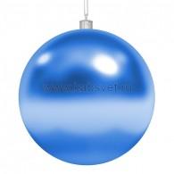 502-023 Елочная фигура «Шар» глянцевый 15 см, цвет синий