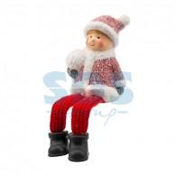 505-024 Керамическая фигурка «Мальчик» с подвесными ножками 6.6х5.5х9.5 см