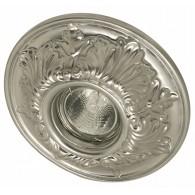 Светильник гипсовый Roden Light RD-005 S серебро