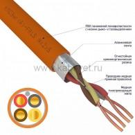 01-4909-1 Кабель огнестойкий Rexant КПСЭнг(А)-FRLS 2x2x0,50 мм², бухта 200 м