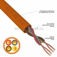 01-4923 Кабель огнестойкий Rexant КПСнг(А)-FRHF 2x2x0,50 мм², бухта 200 м