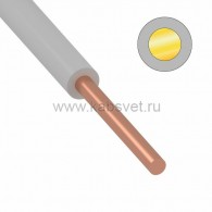 01-8602-1 Провод ПуВ (ПВ-1) 1 мм² 500 м белый ГОСТ 31947-2012,ТУ 16-705. 501-2010