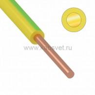 01-8602-3 Провод ПуВ (ПВ-1) 1 мм² 500 м ж/з ГОСТ 31947-2012,ТУ 16-705. 501-2010