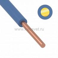 01-8606-2 Провод ПуВ (ПВ-1) 6 мм² 200 м синий ГОСТ 31947-2012,ТУ 16-705. 501-2010