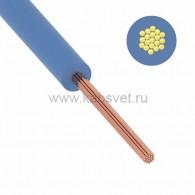 01-8615-2 Провод ПуГВ (ПВ-3) 0,5 мм² 1000 м синий ГОСТ 31947-2012,ТУ 16-705. 501-2010