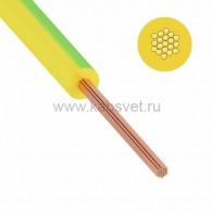 01-8618-3 Провод ПуГВ (ПВ-3) 1,5 мм² 500 м ж/з ГОСТ 31947-2012,ТУ 16-705. 501-2010