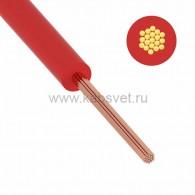 01-8618-4 Провод ПуГВ (ПВ-3) 1,5 мм² 500 м красный ГОСТ 31947-2012,ТУ 16-705. 501-2010