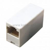 03-0101 Кoмпьютерный проходник RJ-45(8P-8C) cat 5e, (гнездо-гнездо) Rexant