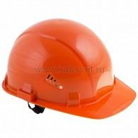 09-0907 Каска защитная СОМЗ-55 FavoriT оранжевая