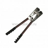 12-3055 Кримпер для обжима силовых наконечников и гильз 6, 10, 16, 25, 35, 50 мм² (ht-2515) Rexant