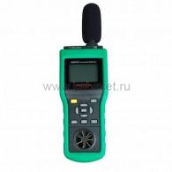 13-1250 Многофункциональный тестер окружающей среды MS6300 MASTECH