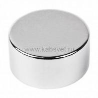 72-3145 Неодимовый магнит диск 20х10мм сцепление 11,2 кг (Упаковка 1 шт) Rexant
