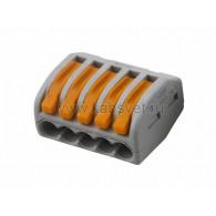 07-5155 222-415 Универсальная клемма, 5-проводная, серая (0,08-2,5/4 мм²) (40 шт./уп.) WAGO
