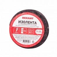 09-2405 Изолента ХБ Rexant 15 х 0,35 мм, (ролик 10 м/100 г) (1-ПОЛ)