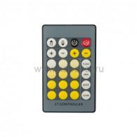 143-106-7 LED контроллер для светодиодной ленты White Mix 12/24 В, 72/144 Вт, 24 кнопки (IR)