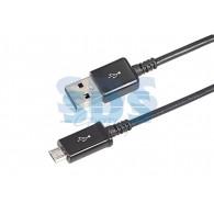 18-4268-20 USB кабель microUSB длинный штекер 1 м черный