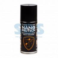 NPSS0001 Супер Смазка NANOPROTECH 210 мл