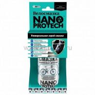 NPVS0010 Смазка подвижных деталей NANOPROTECH для велосипеда, 210 мл