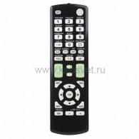 38-0015 Пульт универсальный для телевизора (RX-E877) Rexant