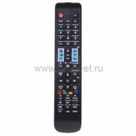 38-0030 Пульт универсальный для телевизора с функцией SMART TV (ST-01) Rexant
