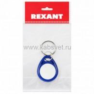 46-0221-1 Электронный ключ (брелок) 125KHz формат EM Marin Индивидуальная упаковка 1 шт