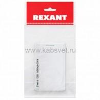 46-0227-1 Электронный ключ (карта с прорезью) 125KHz формат EM Marin Индивидуальная упаковка 1 шт