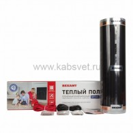 51-0501-7 Пленочный теплый пол Rexant Optima 150 1 м²/ 0,5 х 2 м/150 Вт
