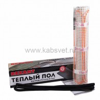 51-0502 Теплый пол (нагревательный мат) Rexant Extra, площадь 1,0 м2 (0,5 х 2,0 метра), 160Вт, (двух жильный)