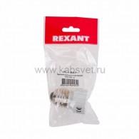 11-8814-9 Переходник цокольный Е27-GU10 (пакет БОПП) 1 шт. Rexant