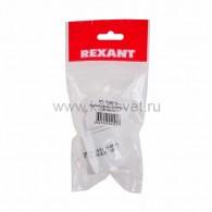 11-8841-9 Переходник цокольный GU10-Е27 (пакет БОПП) 1 шт. Rexant