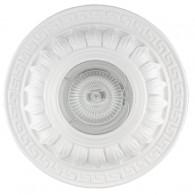 Гипсовый светильник SvDecor SV 7037 белый ф145 мм