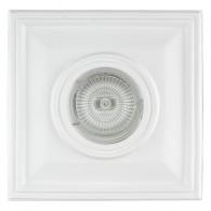 Гипсовый светильник SvDecor SV 7040 белый ф135 мм