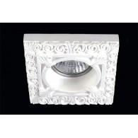 Гипсовый светильник SvDecor SV 7004 белый ф116 мм
